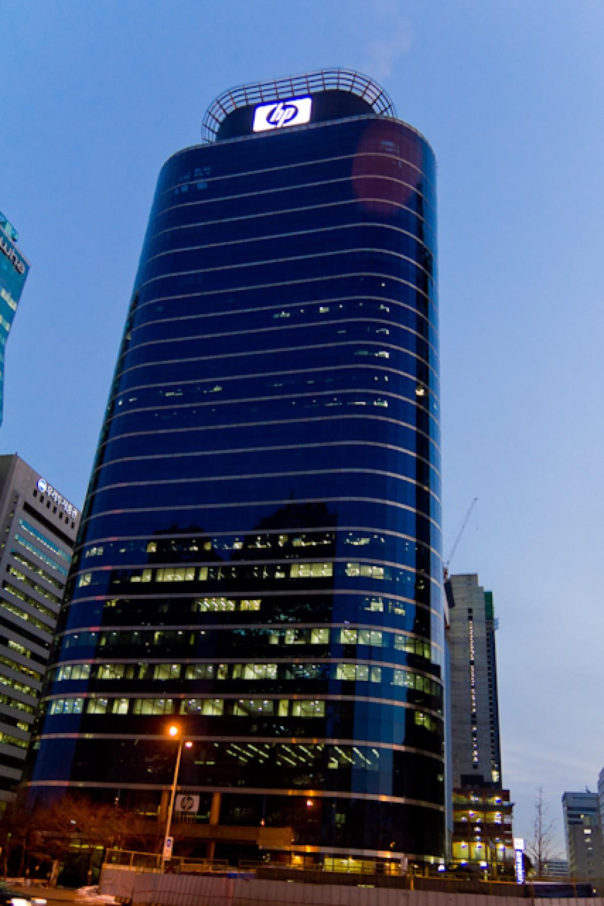 POTD day 28 HP Building