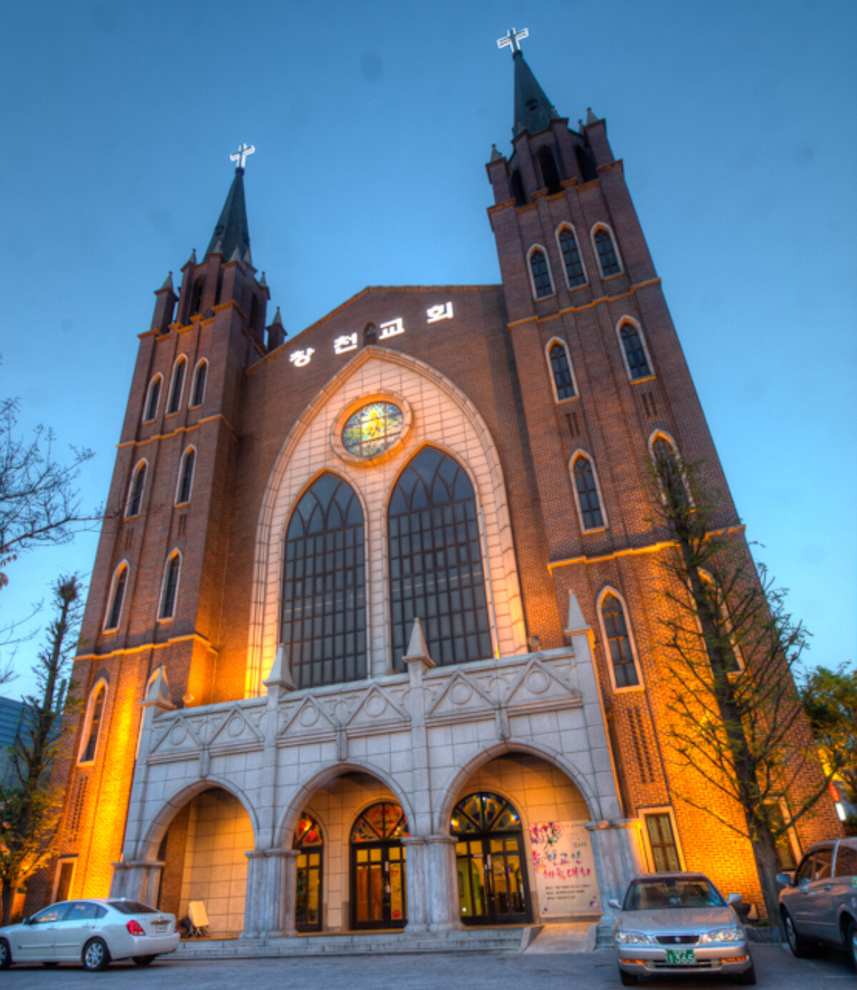 POTD day 125 Changchun church at night