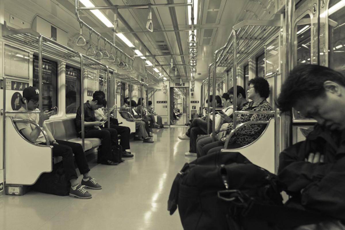 POTD day 151 Subway Ride