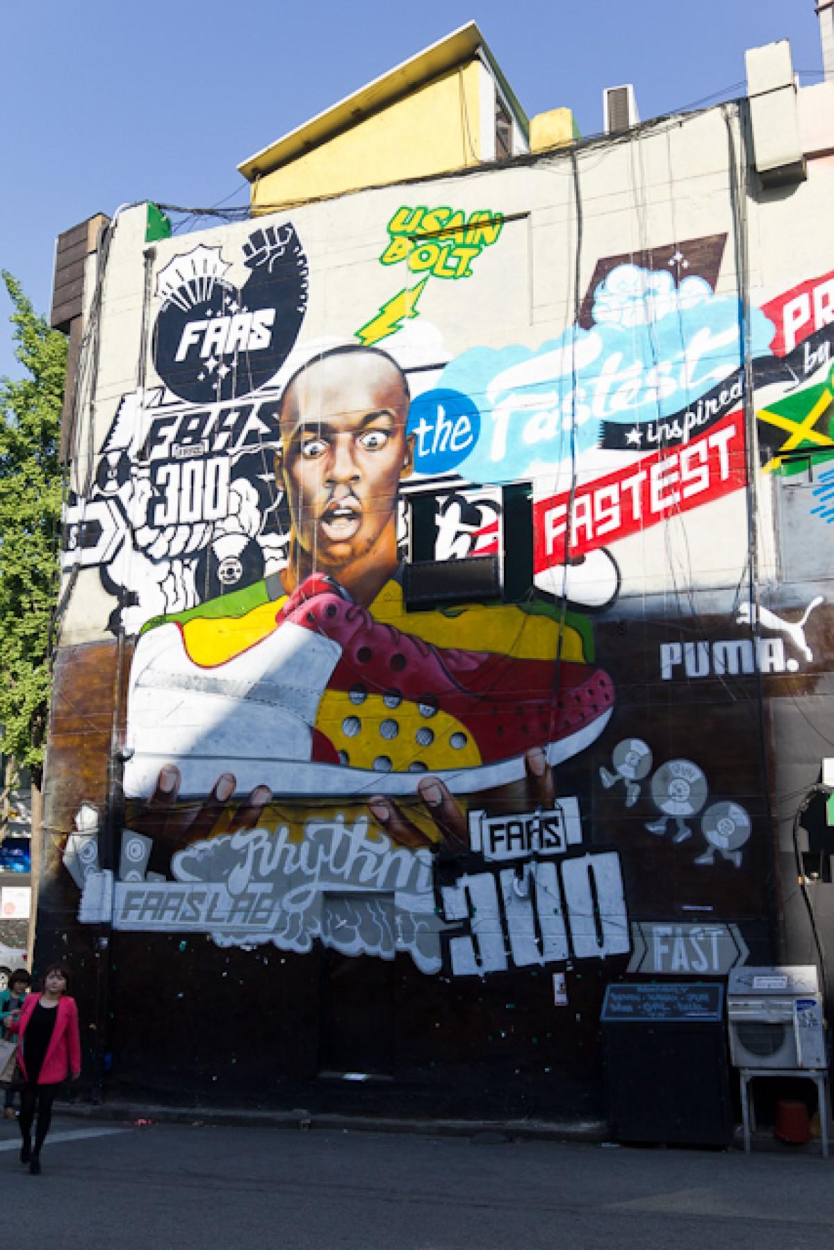 POTD day 136 Usain Bolt