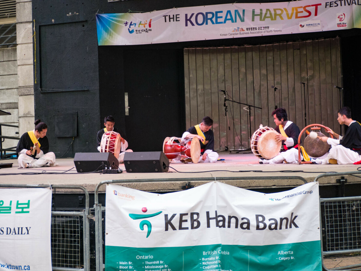 Korean Performance