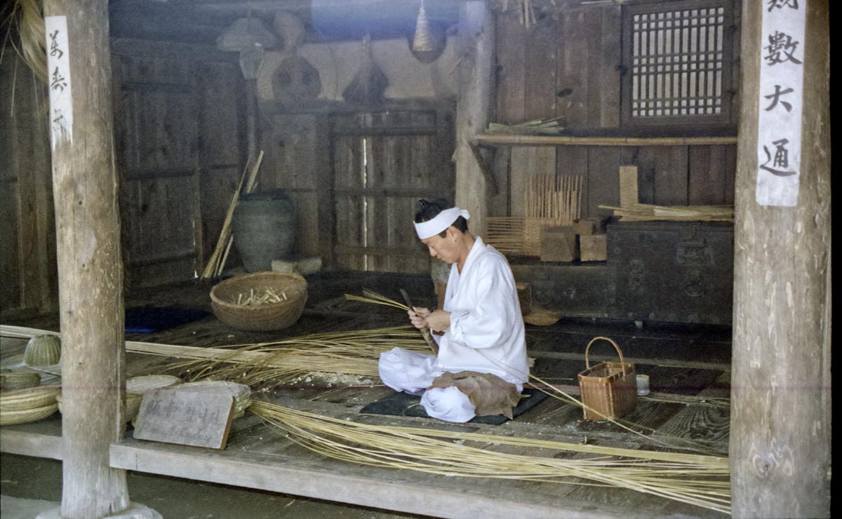 Yongin Folk Village