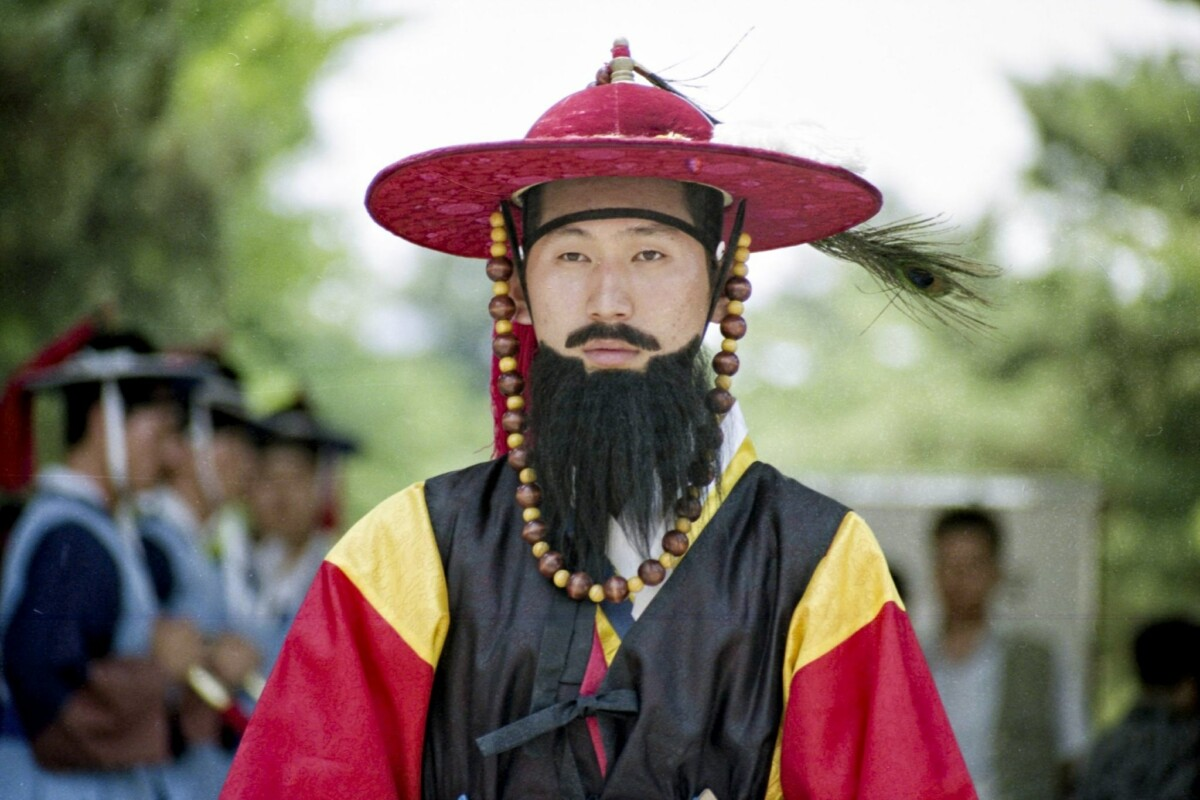 Korean Portrait